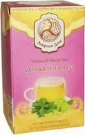Аюрведический чай Амла и Тулси