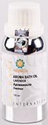 Ароматическое масло Лаванда 100