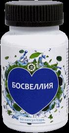 Оздоровительные средства ТД Аюрведа Босвеллия