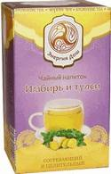 Аюрведический чай Имбирь и Тулси