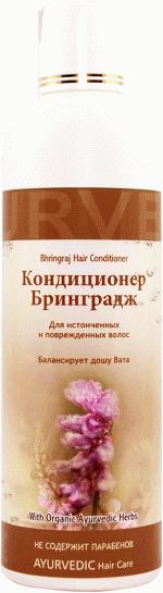 Кондиционер для волос Бринградж