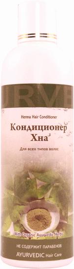 Кондиционер для волос Хна
