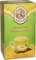 Аюрведический чай Лайм и мята