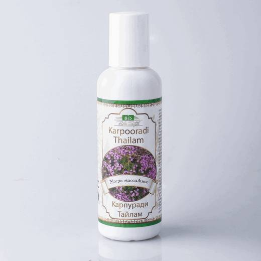Аюрведа для лечения болей в спине Карпуради таил (масло)