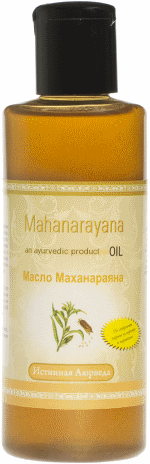 Маханараян таил Mahanarayan tail