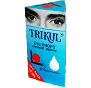 Аюрведа для глаз Глазные капли Трикул,15 мл