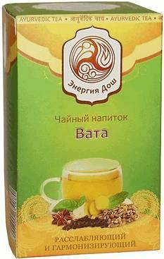 Аюрведический чай Вата