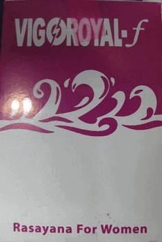 Аюрведа для женщин Вигороял-Ф, Vigoroyal-F Maharishi Ayurveda
