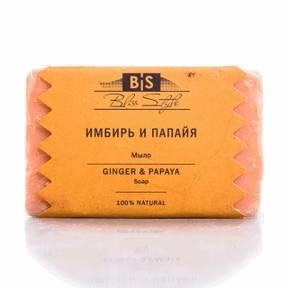 Имбирь и Папайя Аюрведическое мыло