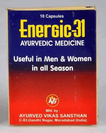 ENERGIC - 31: Аюрведический фитопрепарат многоцелевого действия.