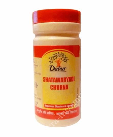 Шатаварйади чурна Shatawaryadi churna