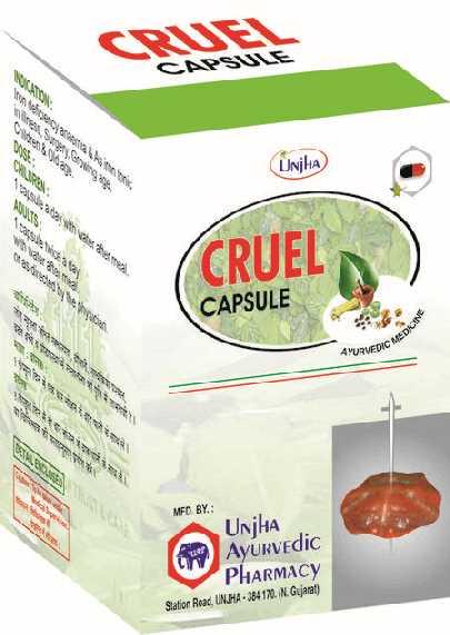 Аюрведа при простудных заболеваниях Круель, 30 капсул