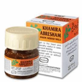 Кхамира Абрешам Khamira Abresham