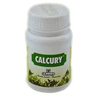 Калькури (Calcury)