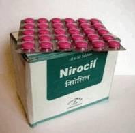 Аюрведа противопаразитарные средства Нироцил (Nirocil), 30 таблеток