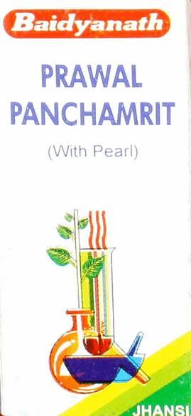 Аюрведа при кожных заболеваниях Правала панчамрита (Prawal Panchamrit)