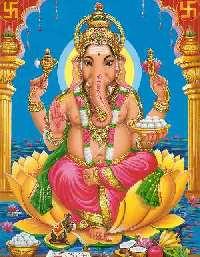 ГАНЕША МАНТРА (Ganesha Mantra)