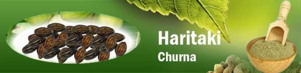 Харитаки чурна / Haritaki churna
