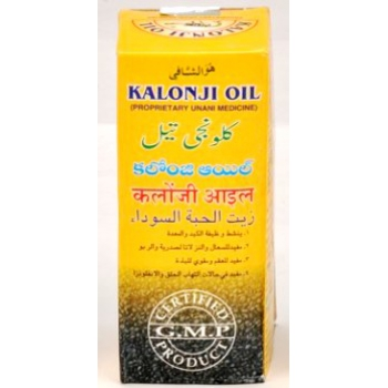 Аюрведа при кожных заболеваниях Калонджи - калинджи масло (Kalonji oil), 100 мл