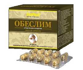 Аюрведические препараты SAHUL Обеслим (Obeslim), 60 касул