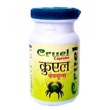 Аюрведа для легких и бронхов Цитокруель - круель (Cytokruel - Cruel)
