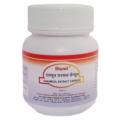 Аюрведа для очищения организма Дашамул Гхан (Dashamool Ghan) - чистый экстракт, 30 капсул