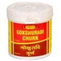 Аюрведа для сердца и сосудов Гокшуради порошок (Gokshuradi churna), 100 грамм