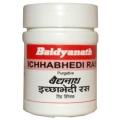 Аюрведа для пищеварительной системы Ичхабхеди Рас (Ichhabhedi Ras), 80 таблеток (10 грамм)