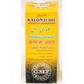 Аюрведа для очищения организма Калонджи - калинджи масло (Kalonji oil), 100 мл