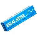 Аюрведа для пищеварительной системы Каилас - кайлас дживан (Kailas jeevan), 20 грамм