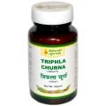 Трифала (Triphala), 50 таблеток