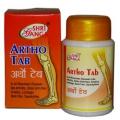 Аюрведа для опорно-двигательного аппарата Артхо (Artho), 100 таблеток