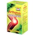 Аюрведа для опорно-двигательного аппарата Артплюс (Arthplus), 60 капсул