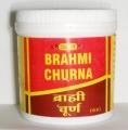 Аюрведа для очищения организма Брами (брахми) порошок, 100 гр