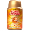 Чаванпраш Сона чанди с золотом, серебром и шафраном (Sona Chandi), 900 гр