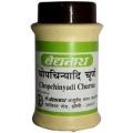 Аюрведа для пищеварительной системы Чопчиньяди порошок (Chopchinyadi churna), 60 грамм
