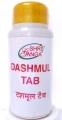 Аюрведа при диабете, эндокринная система Дашамул (Dashamool), 100 таблеток