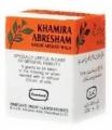 Аюрведа для сердца и сосудов Кхамира Абрешам, 60 грамм
