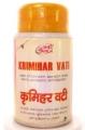 Аюрведа для пищеварительной системы Кримихар Вати (Krimihar vati), 50 грамм