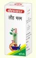 Аюрведа для иммунитета Лаух Бхасма (Lauh Bhasma), 10 гр