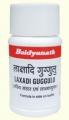 Лакшади Гуггул (Laxadi Guggulu), 30 гр