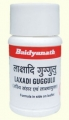 Аюрведа для иммунитета Лакшади Гуггул (Laxadi Guggulu), 30 гр