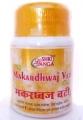 Аюрведа для иммунитета Макардвадж Вати (Makardhwaj Vati), 30 таблеток