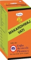 Аюрведа для иммунитета Макардвадж Вати, 30 таблеток