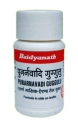 Аюрведа для сердца и сосудов Пунарнавади гуггул (Punarnavadi Guggul), 80 таблеток
