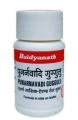 Пунарнавади гуггул (Punarnavadi Guggul), 80 таблеток