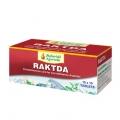 Аюрведа для иммунитета Рактда, 100 таблеток