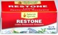 Аюрведа для иммунитета Рестон, 100 таблеток
