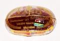 Аюрведа для пищеварительной системы Шафран тычинки, 1 грамм