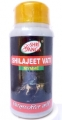 Аюрведа при диабете, эндокринная система Шиладжит вати (Shilajeet vati), 300 таблеток - 100 грамм